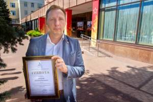 Брянский депутат получил награду крупнейшего строительного сообщества