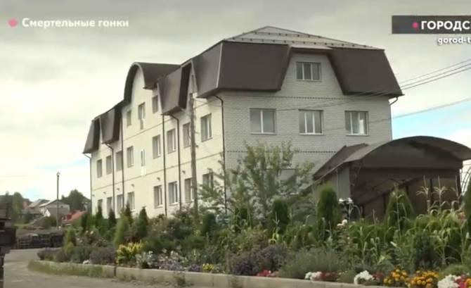 В Брянске нашли особняк семьи участника смертельного ДТП на Кургане Бессмертия