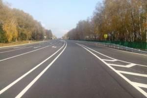 Проходящие через Брянщину федеральные трассы сделают четырехполосными