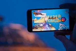 В небе над Брянском покажут редкие кадры военной фотохроники
