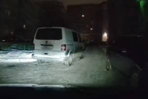 В Брянске решили создать список «самых быдляцких улиц»