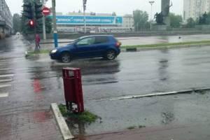 На Брянск после адской жары обрушилась гроза