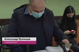 Собаки рвали на части: в Брянске продолжился суд по делу о гибели женщин