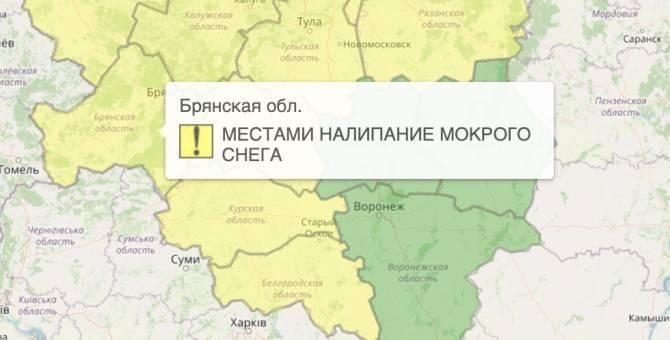 На Брянщине продлили «жёлтый» уровень погодной опасности