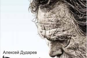 Брянский театр драмы пригласил на премьеру