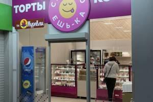 Магазин сладостей от «Журавлей» открылся в брянском ЖК «Речной»