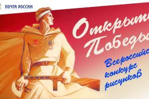 Брянцам предложили поздравить друг друга с Днем Победы онлайн-открытками