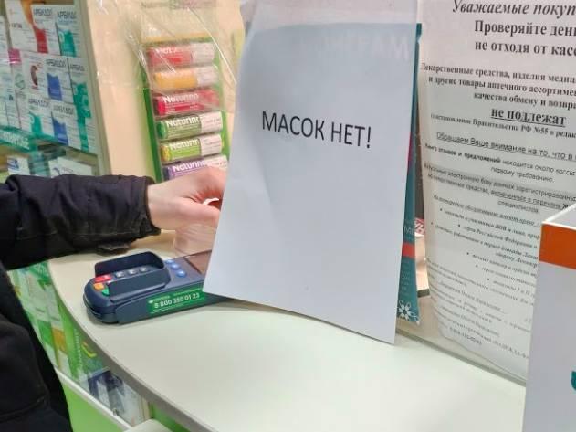 В брянских аптеках не появились маски и антисептики