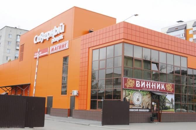 В брянском ТЦ «Северный рынок» поймали продавца без маски