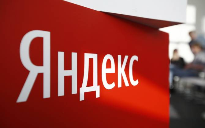 Яндекс ошибся с числом зараженных коронавирусом в Брянске
