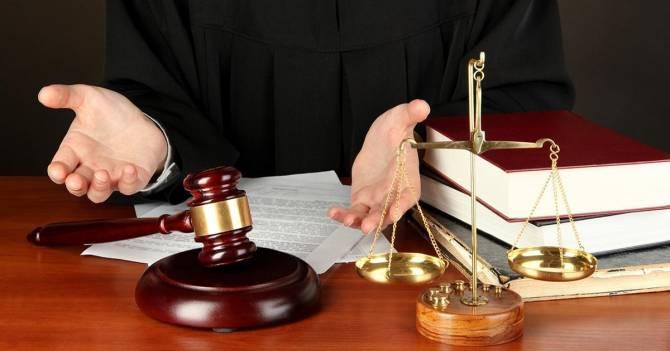 Шестеро брянских судей отказались обнародовать свои доходы