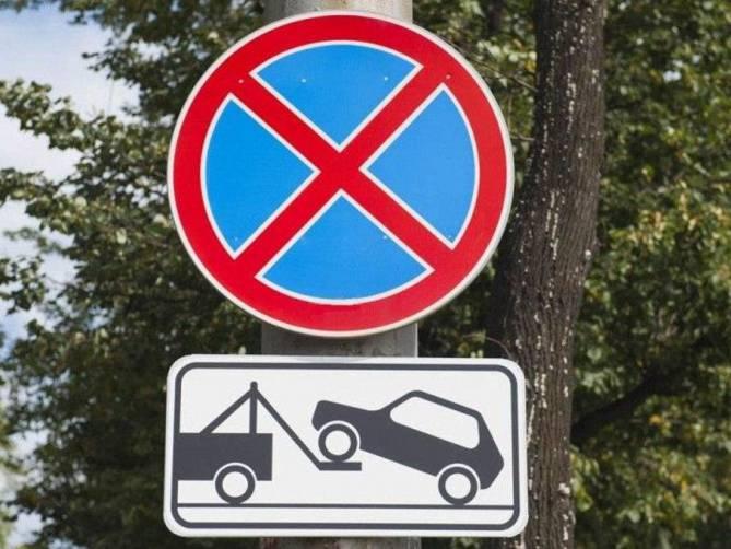 В Советском и Бежицком районах Брянска ограничат парковку