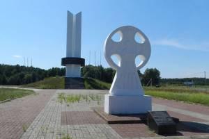 Монументу «Три сестры» на границе Брянщины  с Украиной и Белоруссией исполнилось 45 лет