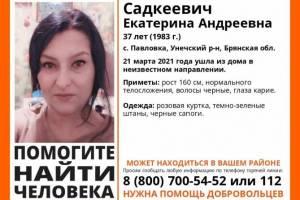 Пропавшую в Брянской области Екатерину Садкеевич нашли живой