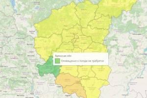 На Брянщине отменили желтый уровень опасности