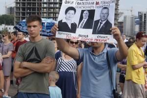 «Мы их допинаем»: брянцам пообещали отменить пенсионную реформу