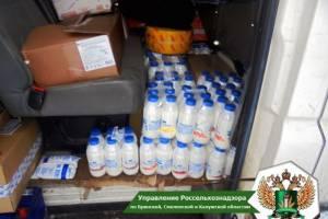 В Брянскую область не впустили 1,8 тонны мяса и молочной продукции