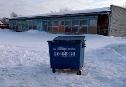 В Брянске на месте свалки на улице Транспортной установили контейнер