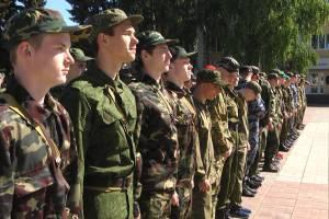 Брянская организация получит 5 миллионов рублей на воспитание патриотов