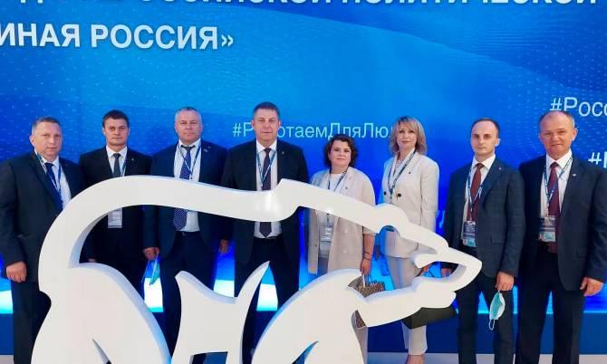 В Брянске потерялись толпы сторонников «Единой России»