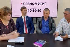 В стриме «Городского» обсудят скандал со свинарником «Мираторга»