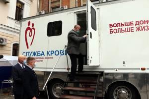 Брянские депутаты поделились кровью с горожанами