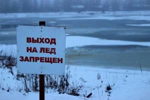 В Брянске за пять лет никто не утонул подо льдом
