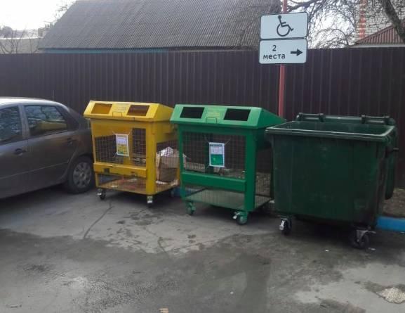 В Брянске продолжают устанавливать контейнеры для картона и пластика