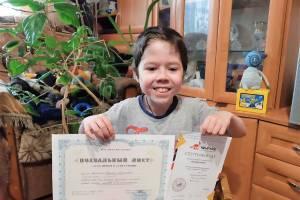 Брянцы собрали для тяжелобольного мальчика 9 тысяч рублей