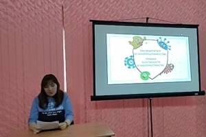 В Брянске детская библиотека провела урок финансовой грамотности