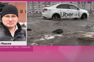 В Брянске разбитый участок улицы Горбатова ждет ремонта