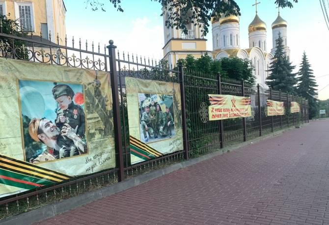 В Брянске забор Кафедрального собора украсили к шествию «Бессмертного полка»
