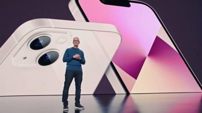 В Брянске 24 сентября стартуют продажи новых iPhone
