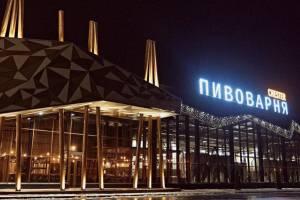 Под Брянском в разгар пандемии откроется новый ресторан