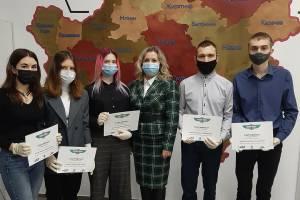 В Брянской области 14 сиротам помогут поступить в вуз мечты