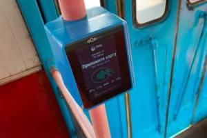 В Брянске пассажиры троллейбусов запутались в валидаторах