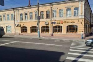 В Брянске на месте знаменитой «Лео-пиццы» появился ресторан «Клио Клаб»