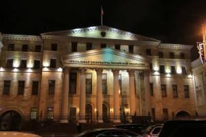 Сотрудники Генпрокуратуры 1 февраля проведут личный прием в Брянске