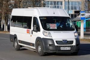 В Брянской области с 19 мая возобновят автобусные перевозки