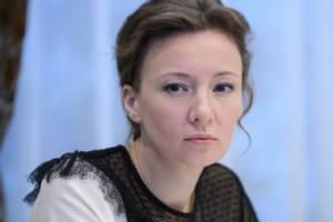 Детский омбудсмен Кузнецова обвинила брянские органы опеки в бездействии