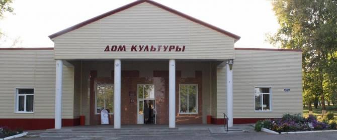 В Брасовском районе выбрали лучшее учреждение культуры