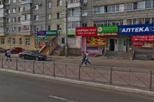 Брянцы на «Городском» попросили обезопасить пешеходов на Московском проспекте