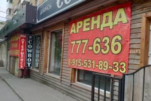 В Брянске арендаторы массово покидают проспект Ленина