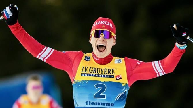 Брянского лыжника Большунова с победой в Кубке мира поздравил только один соперник