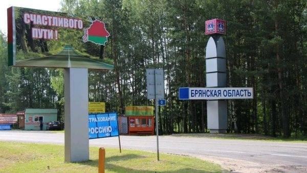 В Брянской области на границе с Беларусью поймали 1200 иностранцев