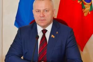Председатель Брянской облдумы дистанцировался от граждан
