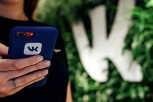 В Брянск приедут ведущие специалисты ВКонтакте и Яндекс