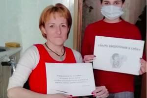 В Жуковском районе молодым инвалидам рассказали об уверенности в себе