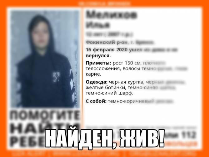 В Брянске ночью искали пропавшего 12-летнего мальчика