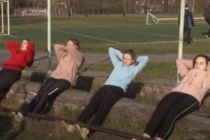 Брянским студентам предложили заниматься физкультурой дома или на дистанции
